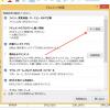 実務で使えるWord入門セミナー Wordファイルから個人情報を削除する