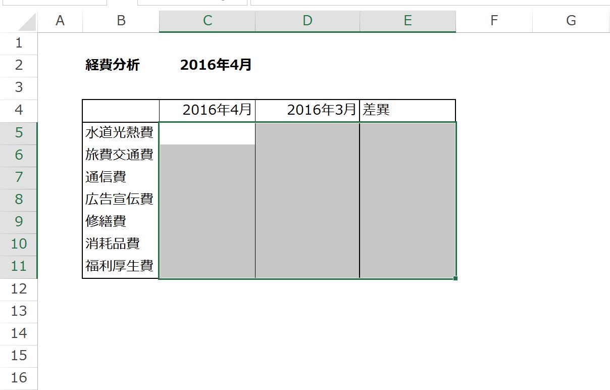 スクリーンショット 2016 04 30 0 00 41
