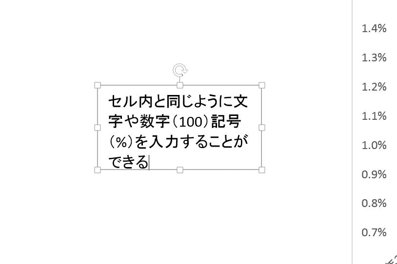 スクリーンショット 2016 05 08 23 14 18