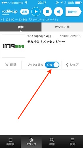 IMG 7422