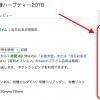 「Amazon定期おトク便」は1回だけでもキャンセル可能で便利! でも、使い方には注意しよう