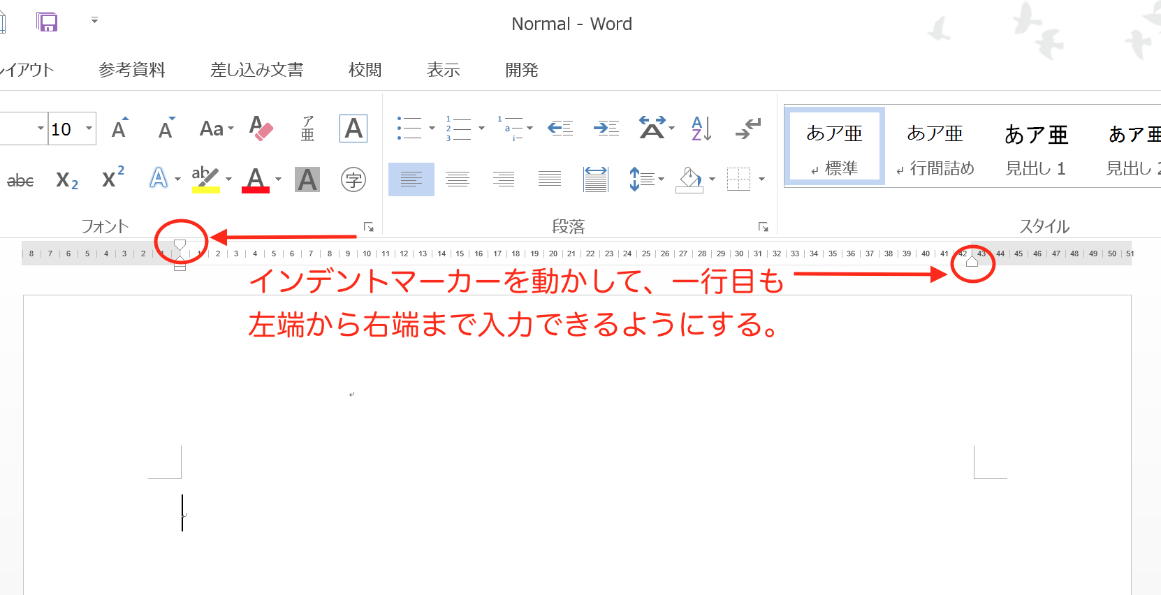 Word for Microsoft word macro enabled template