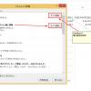実務で使えるExcel入門セミナー Excelファイルの個人情報を削除する方法です