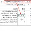 実務で使えるExcel入門セミナー 「IFERROR関数」で関数のエラーメッセージを非表示にする