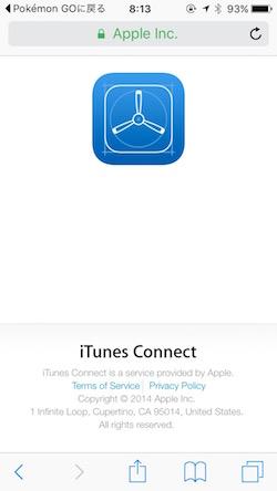 「なに? ポケモンGOがアップデートできなくて困ってる?」 アプリの指示に従わずに、App StoreからアップデートすればOKだ!!