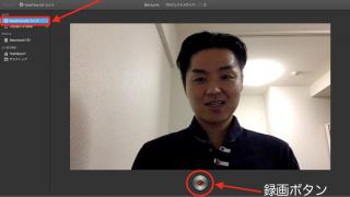 初心者向けに「iMovie」の使い方を説明しながら、タカジムの紹介動画を作ったので、ぜひ見てくれ!