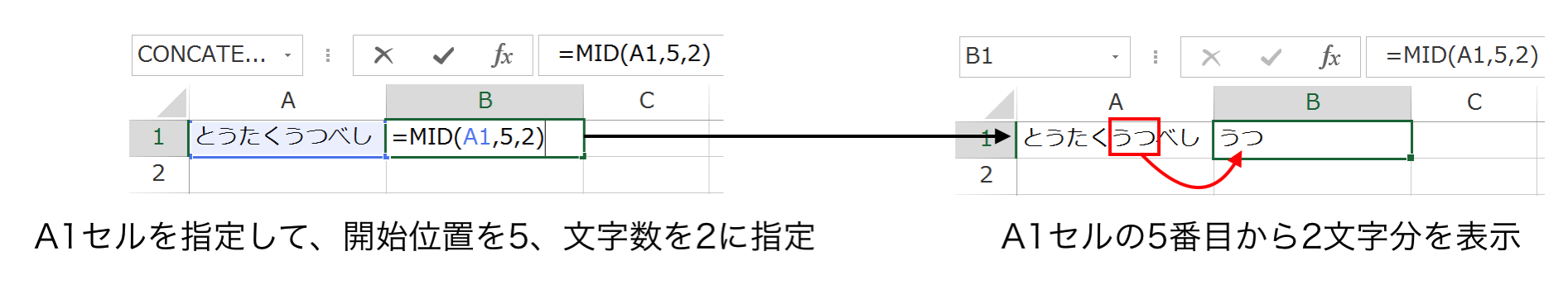 スクリーンショット 2017 04 18 21 38 07