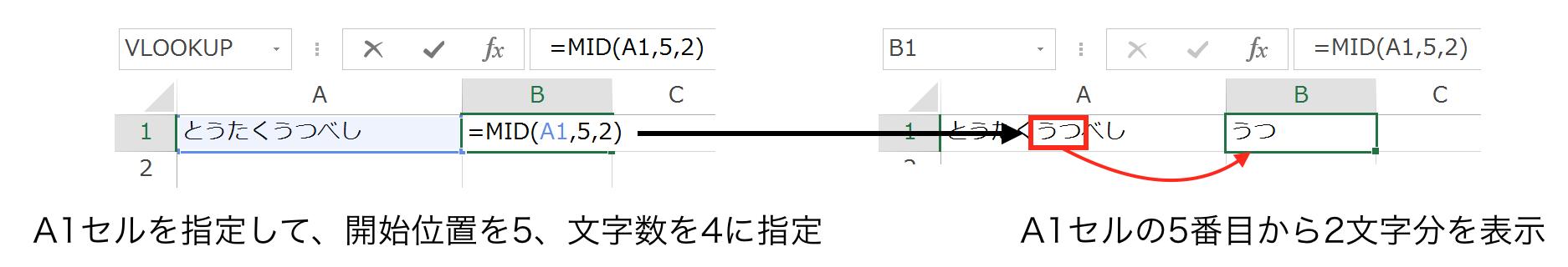 スクリーンショット 2017 04 17 18 52 51