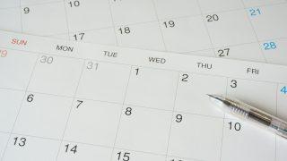 実務で使えるExcel入門セミナー 「日付データがおかしい?」文字列になった日付を「年/月/日」の形に変換する方法